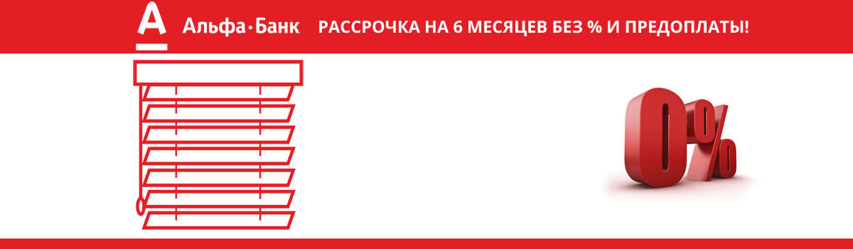 rassroczka1_5